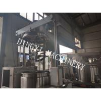 China Stainless Steel Vacuum Planetary Mixer For Large Pharmaceutical Plants on sale