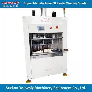 China 2017 Price Portable Ultrasonic Plastic Spot Welding Machine Digital Type ultrasonic welding machine on sale