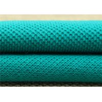 China Weft Knitted Polyester Mesh Fabric , Jacquard Knit Fabric With Double Color wholesale