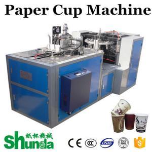 China Custom Disposable Paper Cup Production Machine , 5oz / 7oz / 10oz Paper Cup Making Plant wholesale
