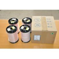 China Super Performance Self Bonding Wire / Round Copper Magnetic Coil Wire For Motor wholesale