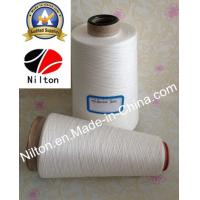 China High quality and best Price 100% Bamboo Fibre Yarn in Raw White on sale