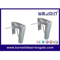 China Face Recognition Turnstile Security Systems , Terminal Waist Height Turnstile Gate wholesale