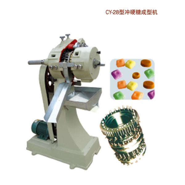 automatic dice rolling machine