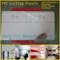 China HONGXIANG 20cm wide 8.5mm thick Plastic Ceiling Panels PVC Ceiling Boards with Modern Design on sale