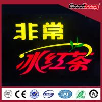 China edge light acrylic LED channel letter signs wholesale