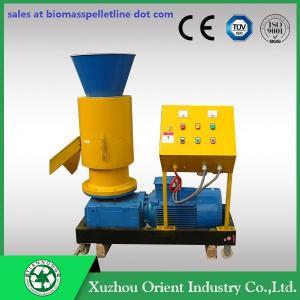China Biomass Fertilizer Fuel Pellet Mill/Bagasse Pellet Mill/Pellet Mill on sale