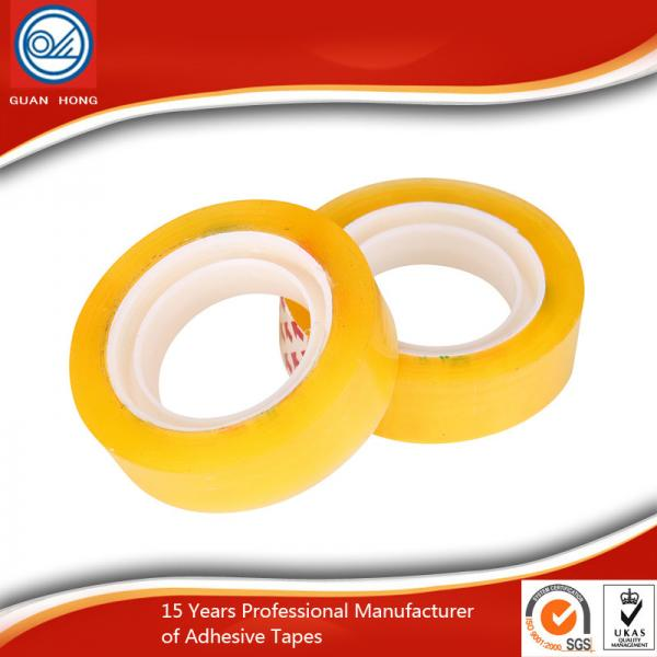 Quality Personalised BOPP Packaging Tapes , Industrial Adhesive Tape Printing for sale