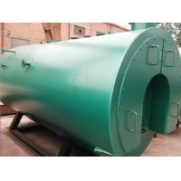 China 2014 Hot Sale!! 0.5-6 tons Gas Boiler & Oil Boiler Price (horizontal fire tube) on sale