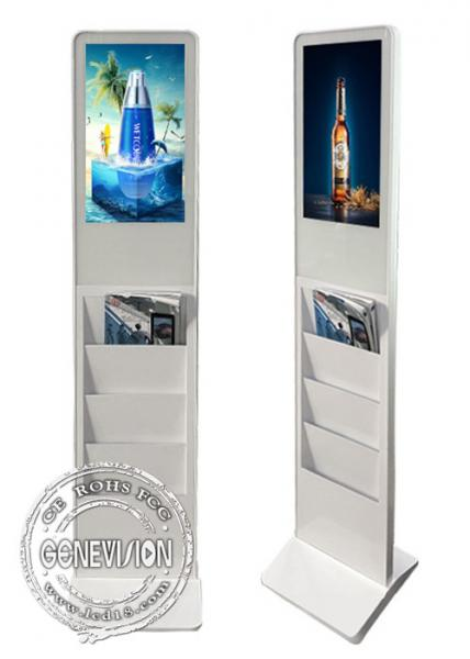 Quality Lobby Floor Standing Digital Signage 1080 HD Andriod Mainboard Advertising Machine for sale