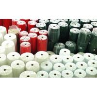 China Recycable Red PP Nonwoven Fabric For Hospital ,Long Life wholesale