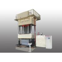 China Yz71 SMC Storage Water Tank Composite Material Forming Hydraulic Press Machine wholesale