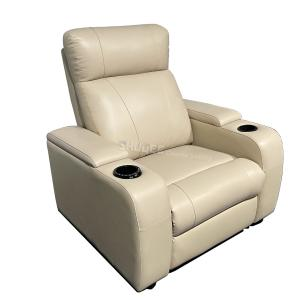 China All Home Theater Equipment Supply VIP Leather Cinema Sofa With Cup Holder Available Colors wholesale