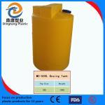 China rotational molding dosing tank wholesale