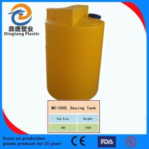 Buy cheap rotational molding dosing tank from wholesalers