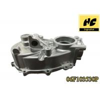 China Replacement Automobile Engine Parts Timing Chain Cover/Timing Cover For C6 Audi 2.0T OE 06F103530P wholesale