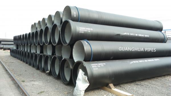 Ductile iron pipe images