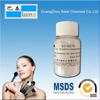 China BT-9273 Cosmetic Care Polymethylsilsesquioxane Powder 99.9% Purity wholesale