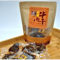 China Resealable Beef Jerky Stand Up Pouch With Zipper , Small Clear Window wholesale
