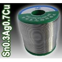 China Lead-free soldering wire(Sn99Ag0.3Cu0.7) wholesale