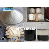 China Anionic Flocculant Polyacrylamide For Merrill Crowe Process / Silver Mine wholesale