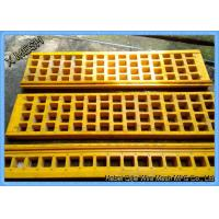 China Urethane Vibrating Sieve Screen Yellow Color Fit Aggregate Ore Processing wholesale
