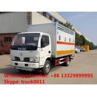 China Dongfeng LHD 4*2 gas cylinder transportation truck for sale, best price dongfeng van truck for carrying gas cylinders on sale
