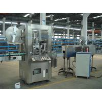 China Automatic Sleeve And Shrink Labeling Machine (Shrink Sleeve for plastic square Bottles) wholesale