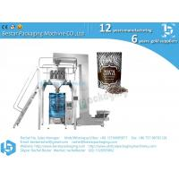 China pure coffee bean packaging machine with PE film pouch bag gusset bag quad bag wholesale