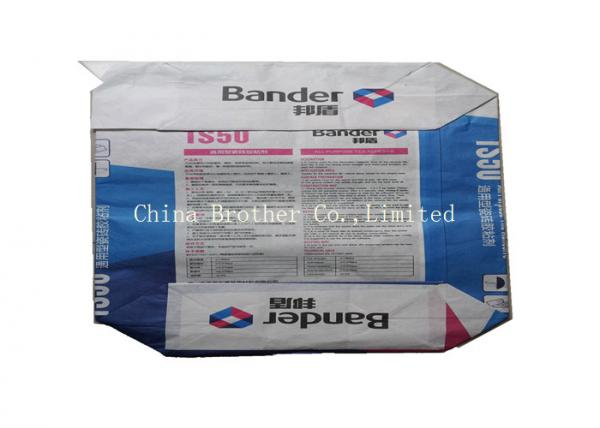 Quality 50kg PP Woven Livestock Feed Bags , Laminated Flour BOPP Printed Bags for sale