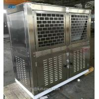 China RFJ Bitzer 4GE-23Y Refrigeration Controls Box Type Air - Cooled Condenser Unit For Deep Freezer on sale