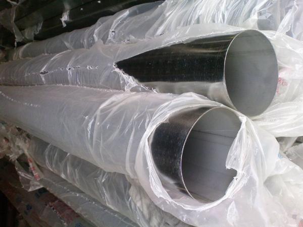 Aluminum tubing large diameter thin wall