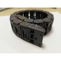China Y Axis Tank Chain SMT Machine Parts Small CM101 N510028368AA With CE Approval on sale