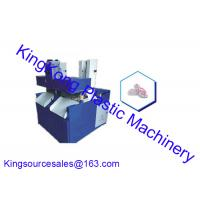 Buy cheap Flip flop Sole boring machine, Automatic flip flop sole boring machine, PVC sole boring machine for flip-flop from wholesalers