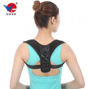 China Leather Upper Back Posture Corrector Fashion Shoulder Orthosis Brace Support OEM Service wholesale