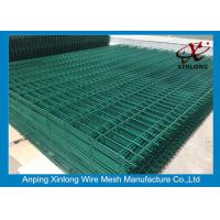 China Green Pvc Coated Double Wire Fence For High Security Area 50*200mm Aperture wholesale
