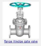 China flange Wedge gate valve wholesale