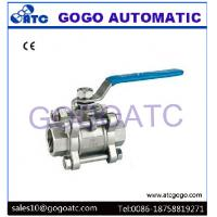 China DN25 SS304 2 Way Electric Actuated Ball Valve For Water / Oil / Gas Media on sale