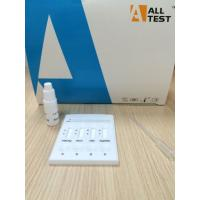 China Lateral Flow Immunochromatographic Assays HBsAg/HCV/HIV/ Syphilis Combo Rapid Test Cassette wholesale