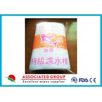 China Environmentally Friendly Spunlace Nonwoven Fabric Biochemical Fibre Filter Use In Aquariums wholesale