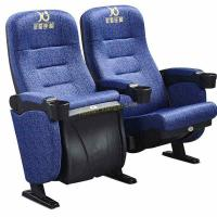 China Blue Frabic ABS Theatre Seating Chairs Home Furniture Plastic Shell Anti - Fading wholesale