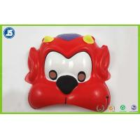 China OEM Plastic Face Masks For Party , Animal Masks With PVC / PP Pantone wholesale