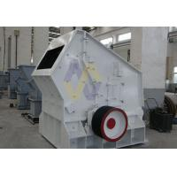 China Impact Crushers/Impact Crushers For Sale/Impactor wholesale