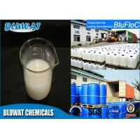 China Economical Polyacrylamide Emulsion For Color Removal in Coal Mine Washing wholesale