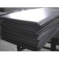 China Titanium Sheets and plates on sale