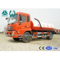 Sinotruk Stainless Steel Sewer Suction Truck For Water Pit / Sewer