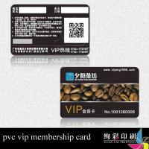 China RFID Dual Interface Smart Card wholesale