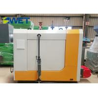 Buy cheap 500KG Natural Industrial Gas Boiler from wholesalers