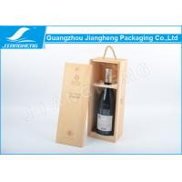 China Rectangle Wooden Wine Packing Boxes , Carved Logo Single Wine Packaging Box wholesale