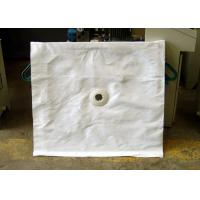 China Micron Industrial Woven Filter press fabric cloth for sludge dewatering wholesale